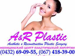 Изменение формы носа (Ринопластика)