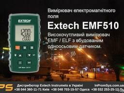 Измеритель энергии электромагнитных полей Extech EMF510