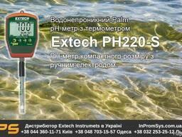 Измеритель рН/мВ/температуры Extech PH220-S
