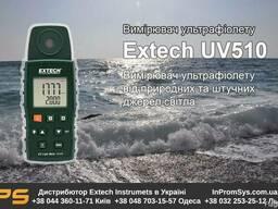 Измеритель ультрафиолетового излучения Extech UV510 в налич