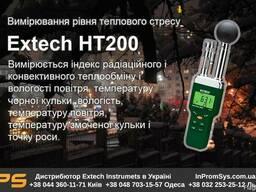 Измеритель уровня теплового стресса Extech HT200
