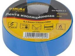 Изолента ПВХ (синяя) 0. 13мм×19мм×10м Premium Sigma (8411401)