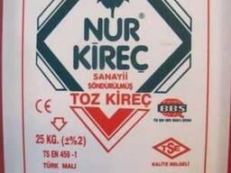 Известь гидратная, NUR KIREC, Турция, гашеная, сухая, молота