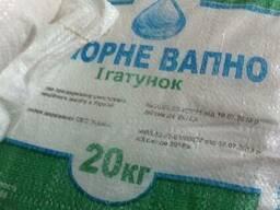 Известь хлорная (хлорка) 1сорта-20 кг