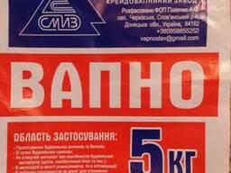 Известь комовая, Вапно негашене комове 5 кг, СМИЗ