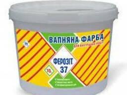Известковая краска Ферозит 37 (14 кг. )