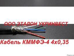 Кабель КММФЭ-6 6х0, 12 ТУ 3563-114-13282997-2013 в Украине