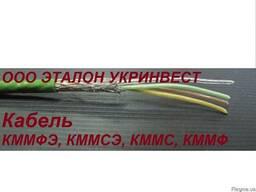 Кабель КММСЭ 4х0,32 ТУ 3563-114-13282997-2013