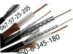 кабель провод кабельно-проводникова