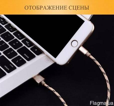 Кабель Quick Charge для быстрой зарядки Айфонов iPhone PZOZ