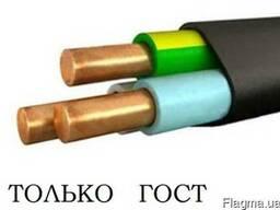 Кабель силовой ВВГ 3х6 ГОСТ (нг, нгд) наличие Донецк