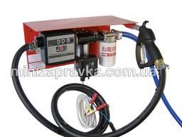 Мини Колонка 24В 70л/мин для перекачки дизельного Топлива