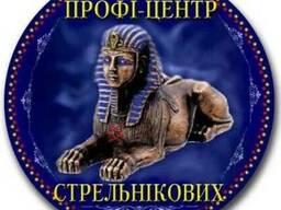 Курсы 1С Зарплата и кадры 7.7. , 8. х в Киеве на Печерске