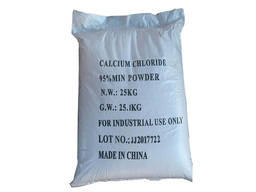 Кальций хлористый мешки по 25 кг