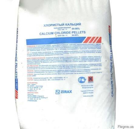 Кальций хлористый технический гранулированный в мешках по 25