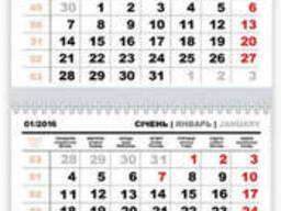 Календарь квартальный на трёх пружинах 2016