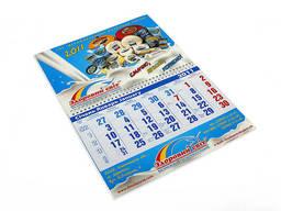 Календарь с логотипом на 1 пружину, печать, изготовление. ..