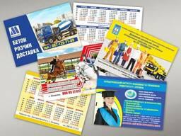 Календари корпоративные на 2016 год