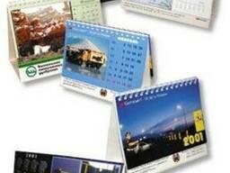 Календари перикидные