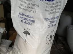 Калий углекислый , карбонат калия, поташ Россия. Корея
