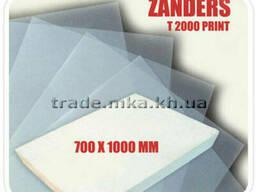 Калька Zanders Т 2000 Print поштучно
