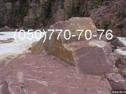 Камень бут кварцит. Цена .Фото. Киев. Доставка