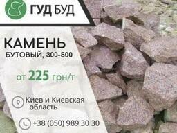 Камень бутовый фракция 300х500