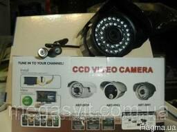 Камера наружного видеонаблюдения Sony Anbit 5012 (видеокамер