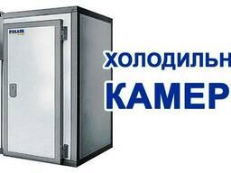 Камеры холодильные с замковым соединением.Крым,установка.