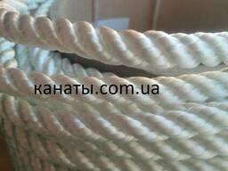 Канат полиамидный 8мм - 100метров