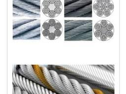 Трос стальной 44,0 мм ГОСТ 3077-80, канат стальной 3077-80, купить трос, трос мм, трос