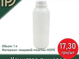 Канистра 1л прозрачная пищевая HDPE (флакон)