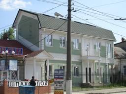 Капитальное строительство домов.