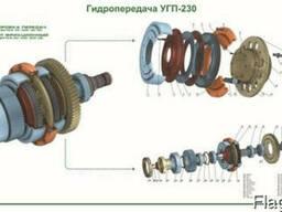 Капитальный ремонт гидропередачи УГП-230 (300) тепловозов