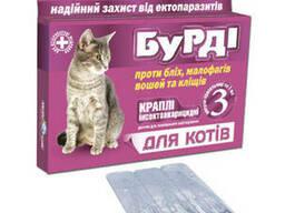 Капли Бурди инсектоакарицидные для собак-19грн