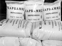 Карбамід ( карбамид ) N-46, 2 %
