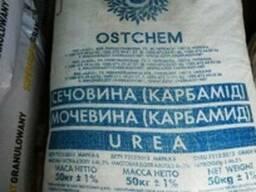 Карбамид Б N~46,2% (Украина, Россия, Узбекистан)