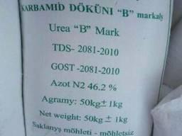 Карбамид из Туркменистана