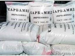 Карбамид 46.6% марки Б ДнепрАзот