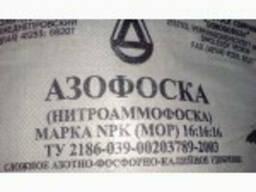 Карбамид, селитра (минудобрения) по Украине и на экспорт. - фото 3