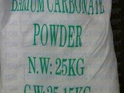 Карбонат бария / Барий углекислый