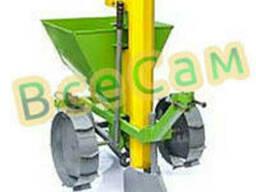 Картофелесажалка КСМ-2 с транспортировочными колесами для. ..