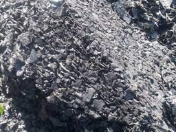 Картон битуминизированный отходы