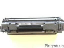 Картриджи пустышки HP83x