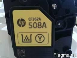 Картридж первопроходец HP cf362a