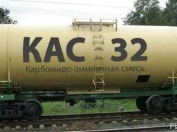 КАС 28, 32, 25 4S (Украина, США)