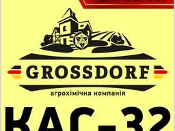 КАС-32, карбамидно-аммиачная смесь, Гросдорф
