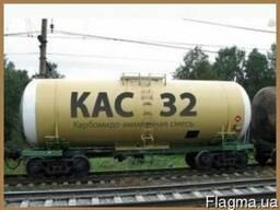 КАС-32 (карбамідо-амміачная суміш) N-32%