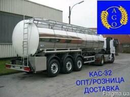КАС-32 Опт/Розница