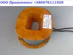 Катушка МО-100, катушка МО-200. Магнит МО-100, магнит МО-200